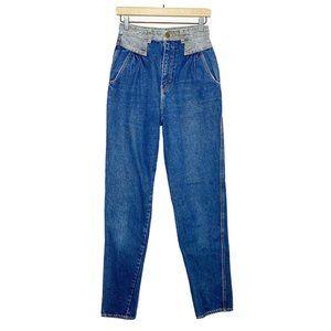 Jordache VTG 80s High Waisted Tapered Mom Jeans